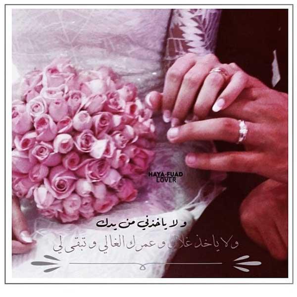 بالصور خلفيات زواج , كلمات عن عيد الزواج جميلة 4657 10