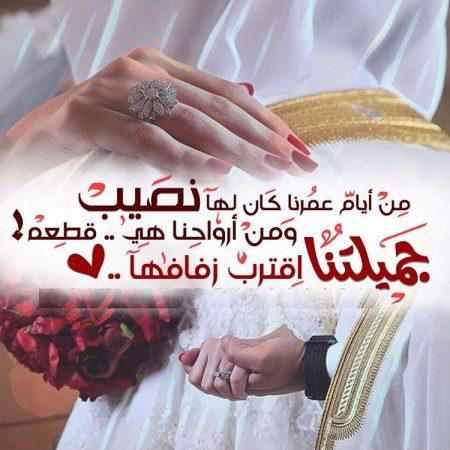 بالصور خلفيات زواج , كلمات عن عيد الزواج جميلة 4657 2