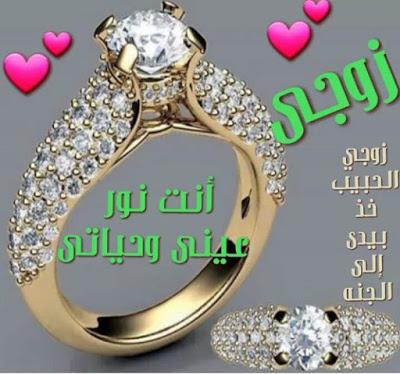 بالصور خلفيات زواج , كلمات عن عيد الزواج جميلة 4657 6
