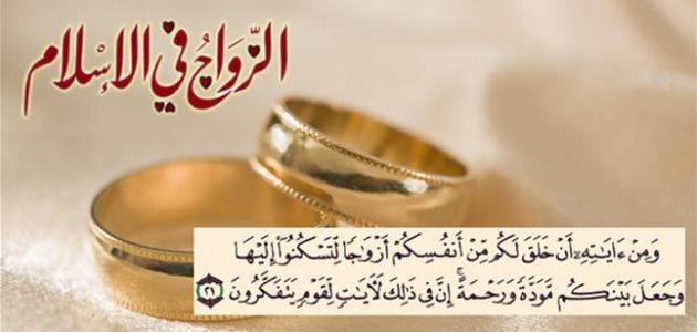 بالصور خلفيات زواج , كلمات عن عيد الزواج جميلة 4657 9