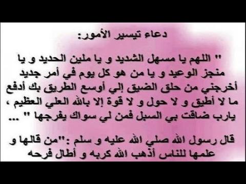 صورة دعاء طلب الحاجة , دعاء لقضاء حاجتك من الله عز وجل
