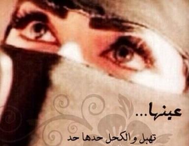 بيت شعر غزل في العيون Shaer Blog