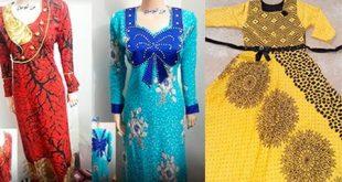 صوره قنادر جزائريه , الملابس الجزائرية المتنوعة