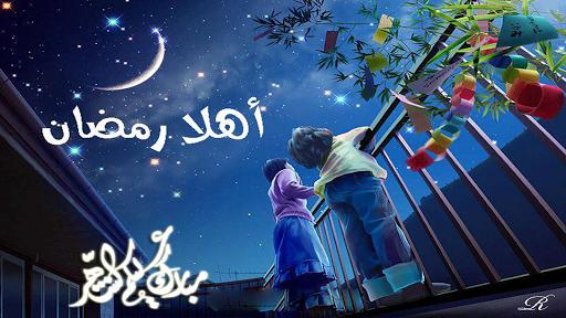 بالصور اناشيد رمضان , اسمع احلى اناشيد رمضان 4852