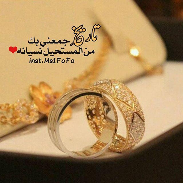 بالصور صور لعيد الزواج , الاحتفال بعيد الزواج 4938 5