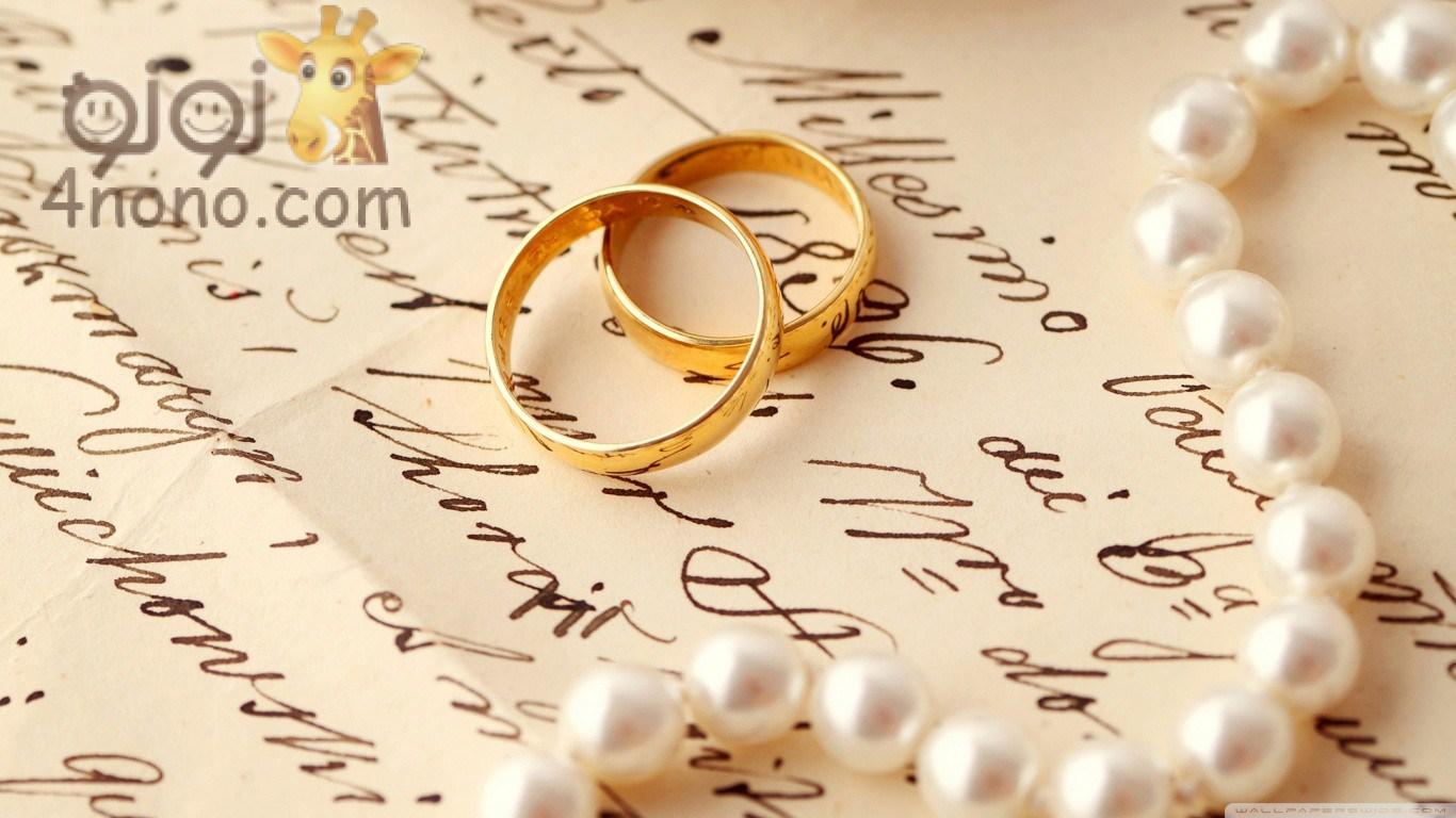 بالصور صور لعيد الزواج , الاحتفال بعيد الزواج 4938