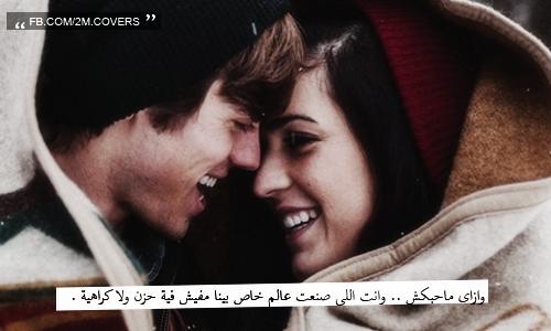 صورة صور عليها كلام رومانسي , اجمل صور لاجمل كلام رومانسي