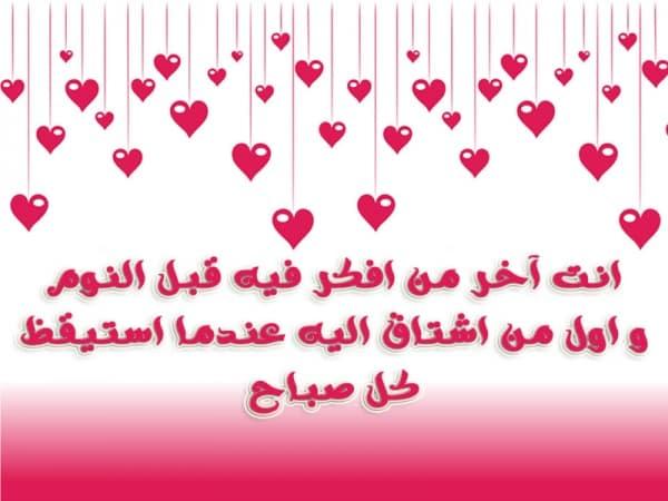 صورة اجمل رسالة حب , اصدق مشاعر الحب في رسائل