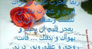 صوره اجمل رسالة حب , اصدق مشاعر الحب في رسائل