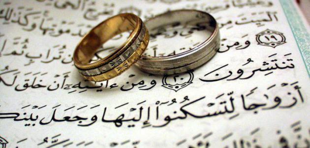 صورة كلام عن الزواج , اسمع احلى كلام عن الزواج