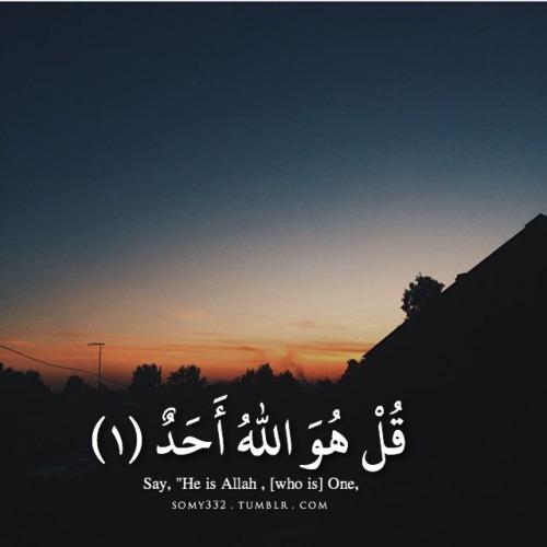 صورة خلفيات دينيه , اجمل خلفيات اسلامية لك بالصور.