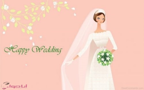 بالصور عبارات تهنئه للعروس للواتس , اجمل تهنئة لاجمل عروسين على الواتس 5210 2