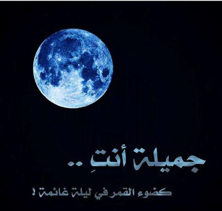 صورة صور عن القمر , ما اجمل القمر حين نراه