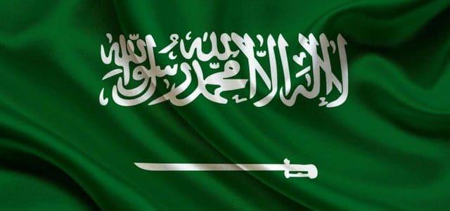 صورة صور علم السعوديه , اجمل علم في الدنيا علم السعودية