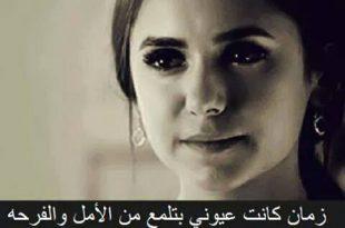 صوره صور بنات حزينه , صور بنات تبكى مؤثرة جدا