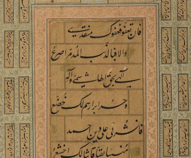 بالصور ابيات شعرية , اقوى الابيات الشعريه 1883 9