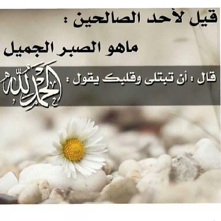 بالصور صوردينيه للفيس بوك , اجمل العبارات الدينيه فى صور 191 6