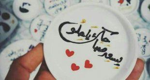 صوره رسائل حب صباحية , اجمل كلام الحب