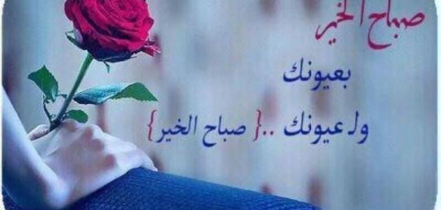 بالصور رسائل حب صباحية , اجمل كلام الحب 2103 3
