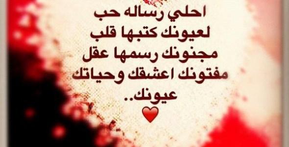 بالصور رسائل حب صباحية , اجمل كلام الحب 2103 5