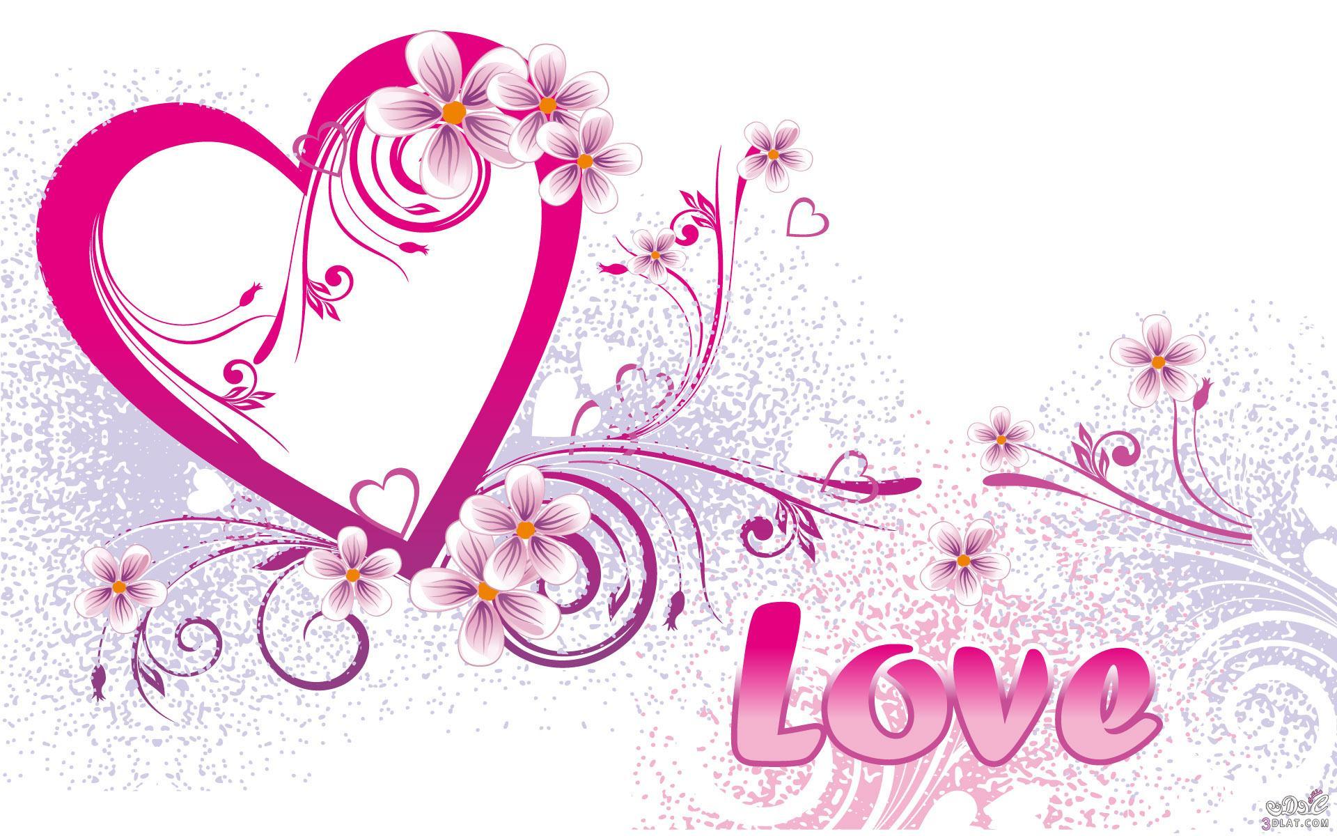 صوره بطاقات حب , بطاقات التهانى و اجملهم بالحب