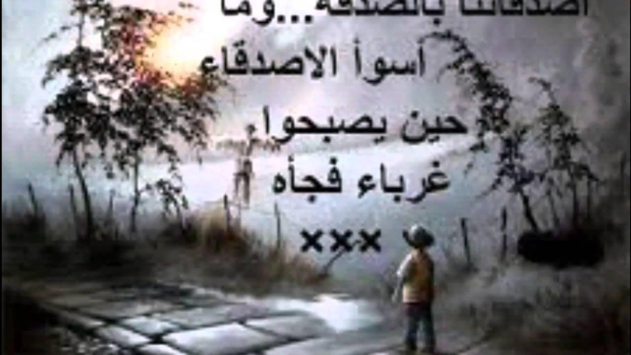 بالصور اجمل الصور الحزينة مع العبارات , الحزن وما يفعله فى القلب 269 10