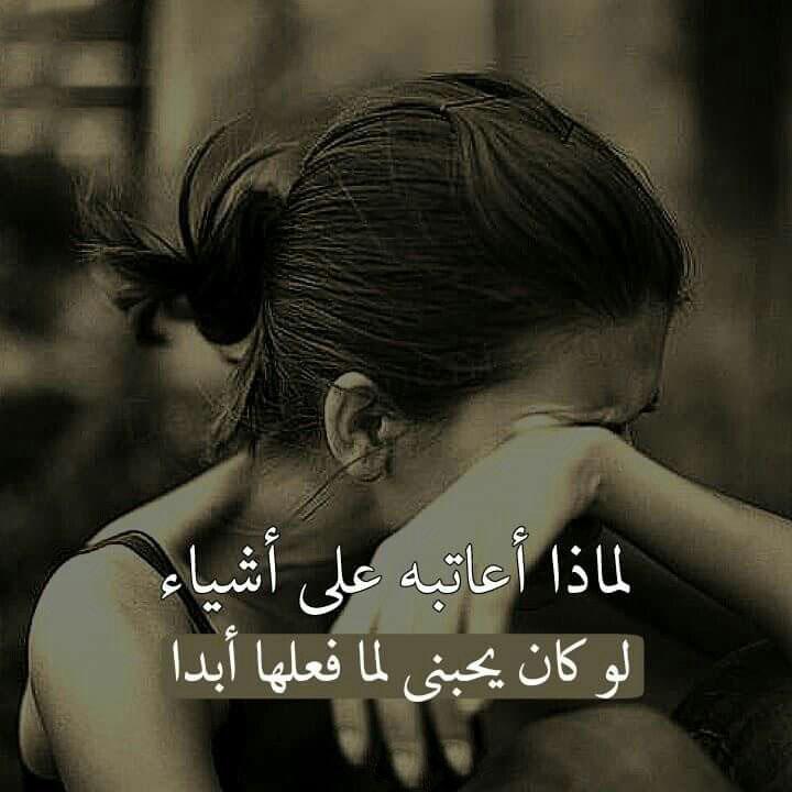 بالصور اجمل الصور الحزينة مع العبارات , الحزن وما يفعله فى القلب 269 9