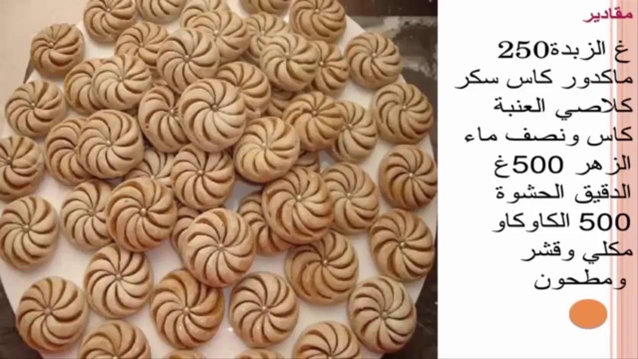 بالصور وصفات حلويات بالصور , اجمل الحلويات واشهر بلاد فى صنع الحلويات 274 10