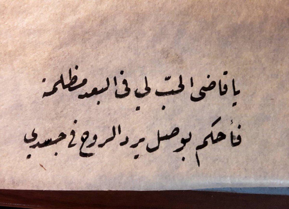 بالصور كلمات غزل للحبيب , جمل تقشعر لها الابدان للحبيب 282 8