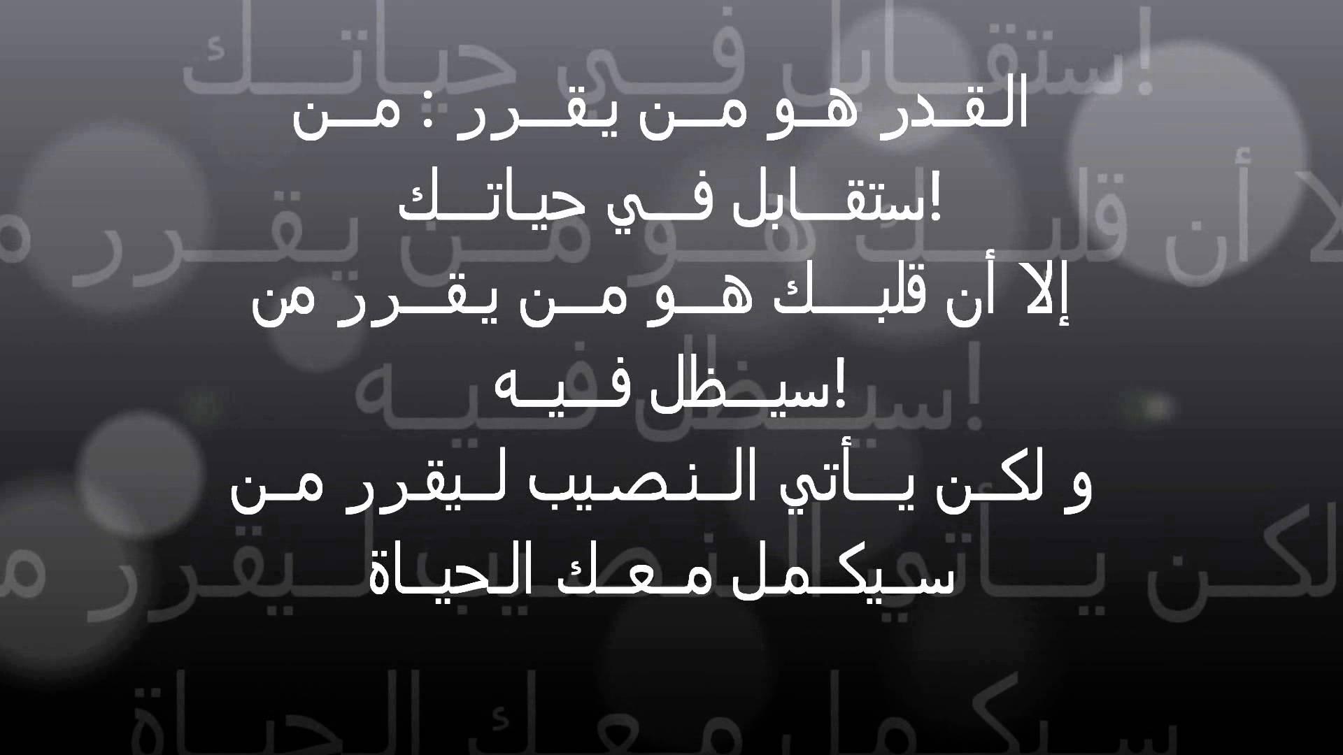 صور كلام حزين عن الحياة , كلمات حزينه صعبه المواجهه