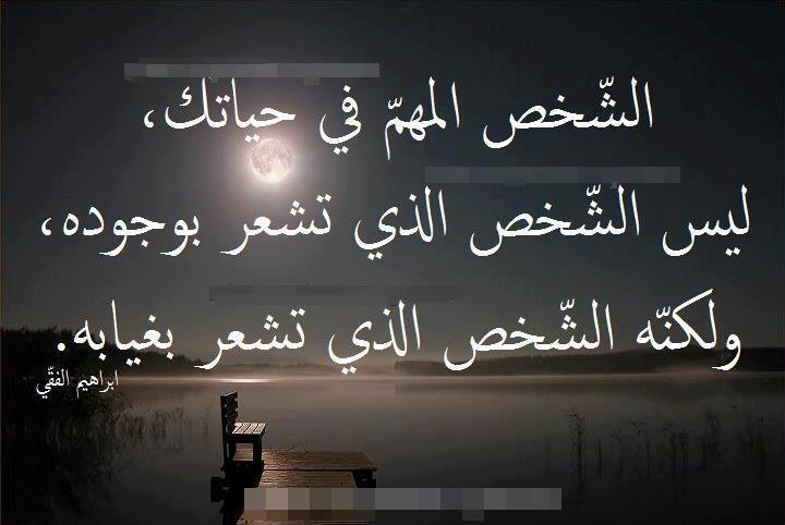 بالصور كلام حزين عن الحياة , كلمات حزينه صعبه المواجهه 287 2