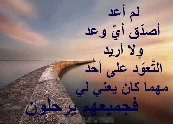 بالصور كلام حزين عن الحياة , كلمات حزينه صعبه المواجهه 287 3