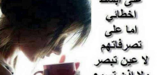 بالصور كلام حزين عن الحياة , كلمات حزينه صعبه المواجهه 287 4