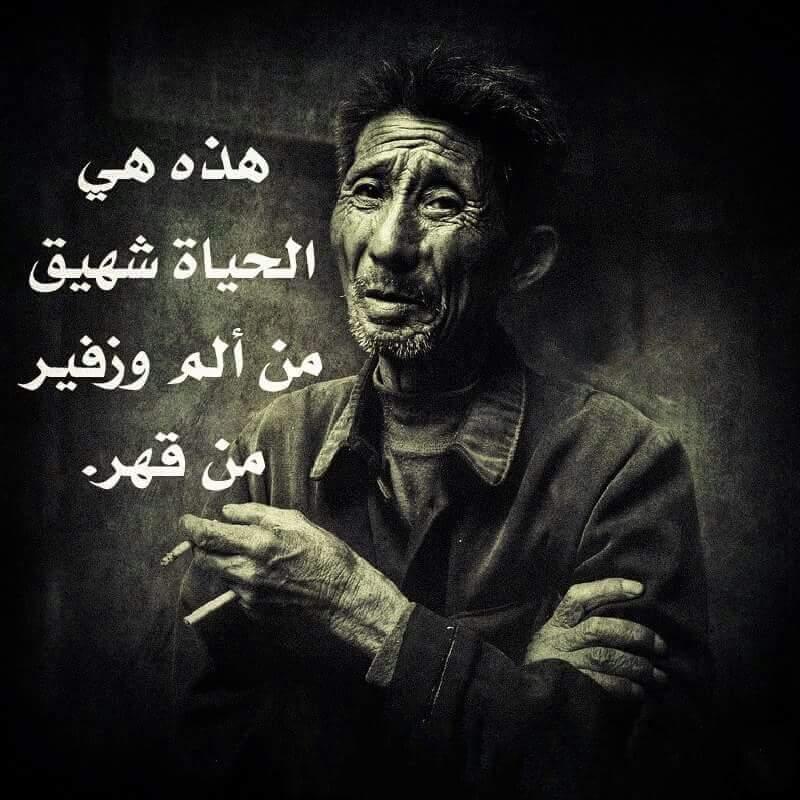 بالصور كلام حزين عن الحياة , كلمات حزينه صعبه المواجهه 287 5