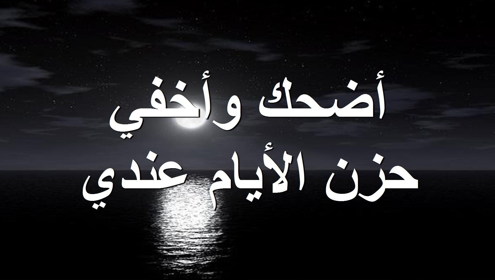بالصور كلام حزين عن الحياة , كلمات حزينه صعبه المواجهه 287 7