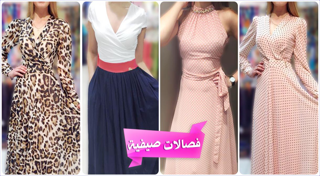 بالصور تفاصيل دشاديش , ملابس عراقيه للنساء جديده وجميله 289 4