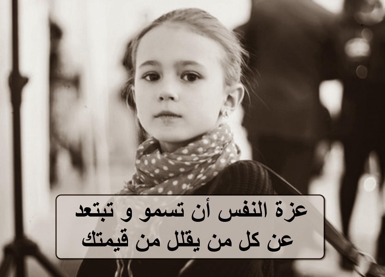 بالصور كلام عن الاطفال , الملائكه الصغار و العنايه بهم 290 1