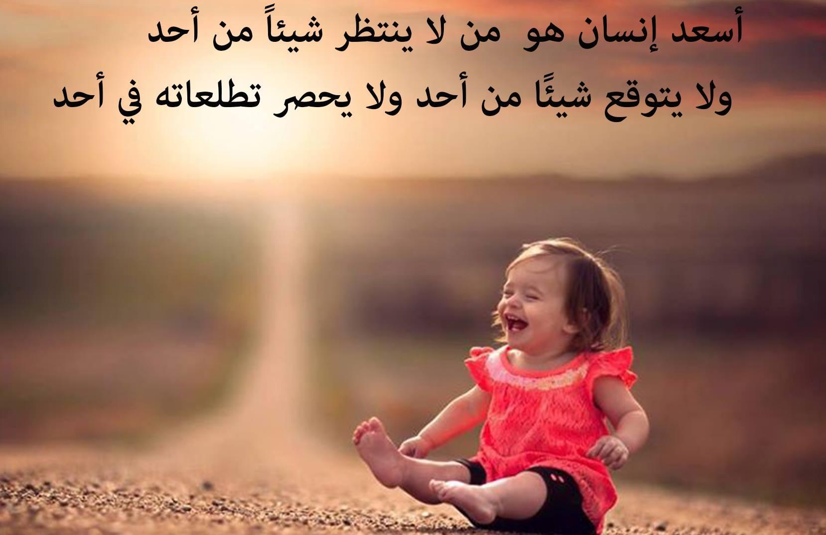 بالصور كلام عن الاطفال , الملائكه الصغار و العنايه بهم 290 3