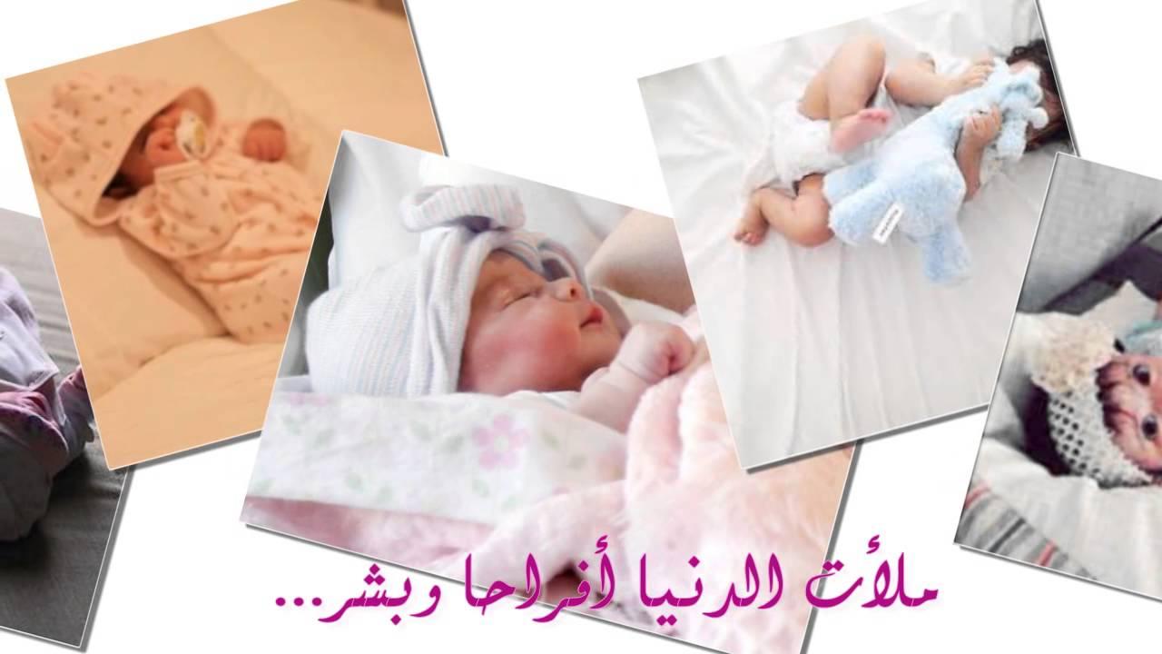 بالصور كلام عن الاطفال , الملائكه الصغار و العنايه بهم 290 6
