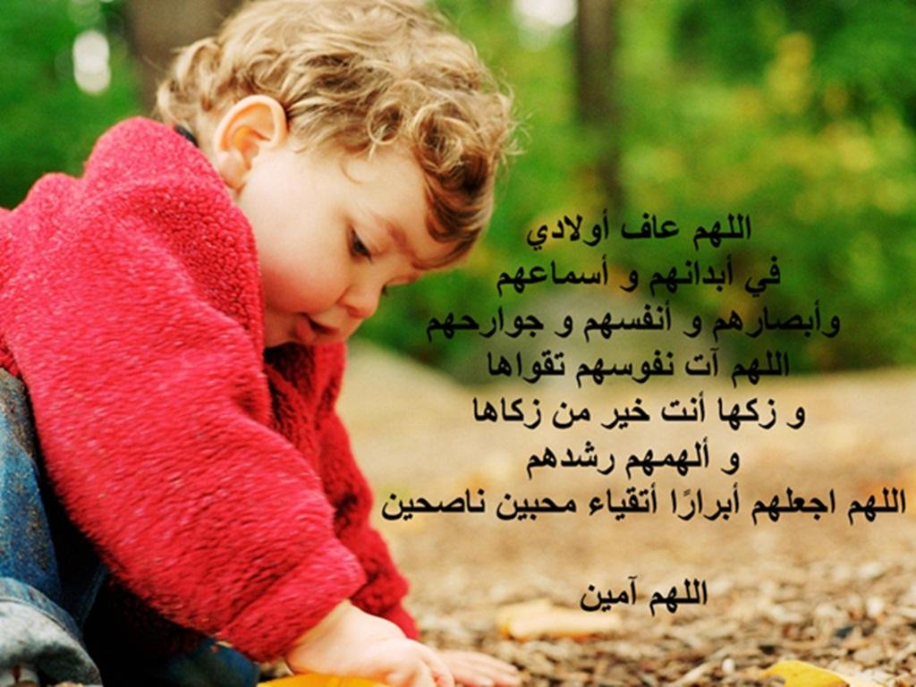 بالصور كلام عن الاطفال , الملائكه الصغار و العنايه بهم 290 8