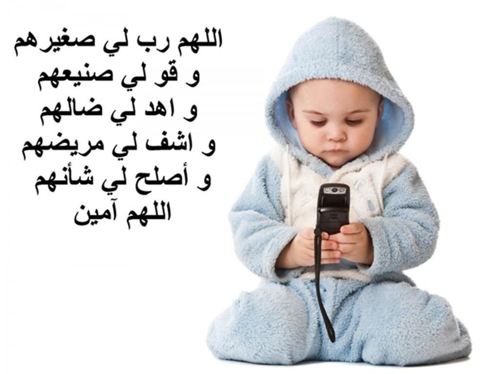بالصور كلام عن الاطفال , الملائكه الصغار و العنايه بهم 290 9