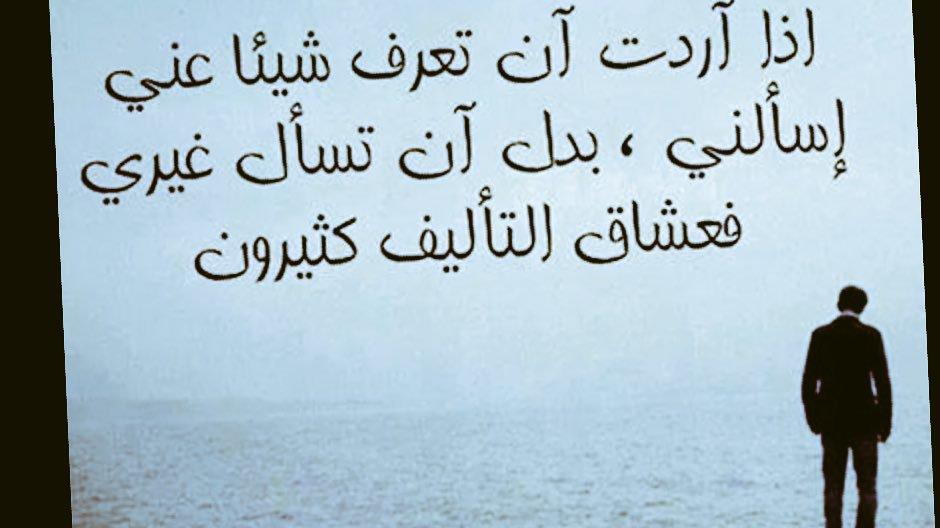 صور عبارات جميلة , تعلم اجمل الكلمات التى تحبب بك الناس