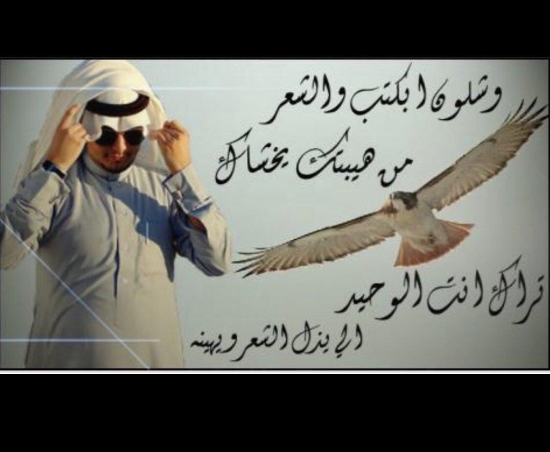 بالصور شعر مدح الصديق , الصداقه و كلمات لها ضجيج للصديق 326 10