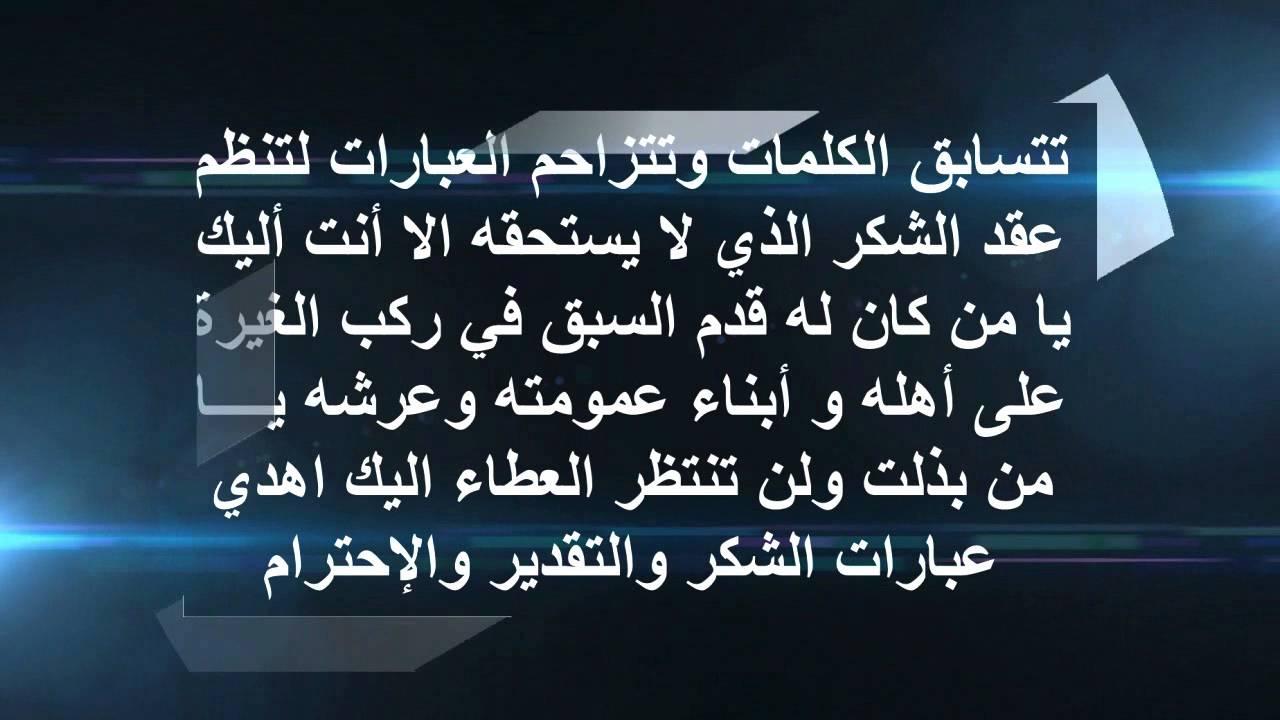 بالصور شعر مدح الصديق , الصداقه و كلمات لها ضجيج للصديق 326 4
