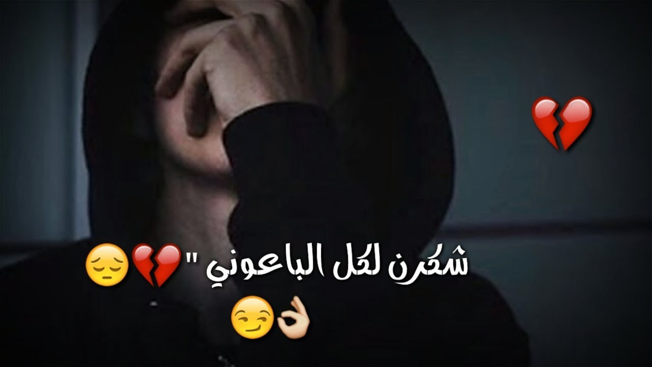 بالصور حالات واتس عن الحياه , حكم وكلمات عن الحياه 349 2