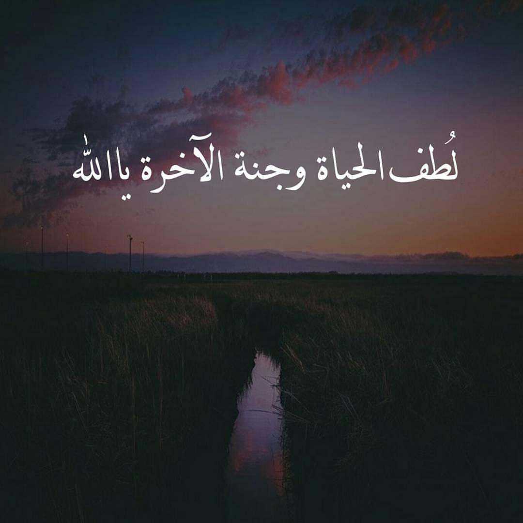 بالصور حالات واتس عن الحياه , حكم وكلمات عن الحياه 349