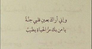 كلام جميل , الكلام الطيب وتاثيره على الانسان