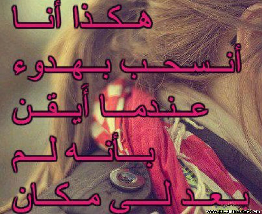 بالصور صور مكتوب عليها كلام حزين , التعبير عن حزنك بكلمات 374 6