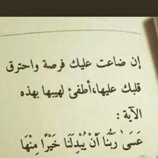 صورة كلام فراق ووداع , اصعب كلمات الوداع
