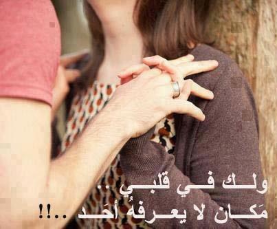 بالصور صور حب روعه , اجمل الصور الرومانسية 3768 2